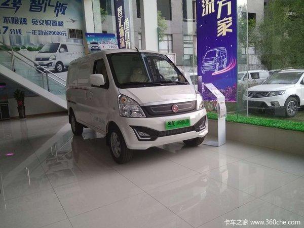 仅售6.58万太原电牛电动封闭厢货促销
