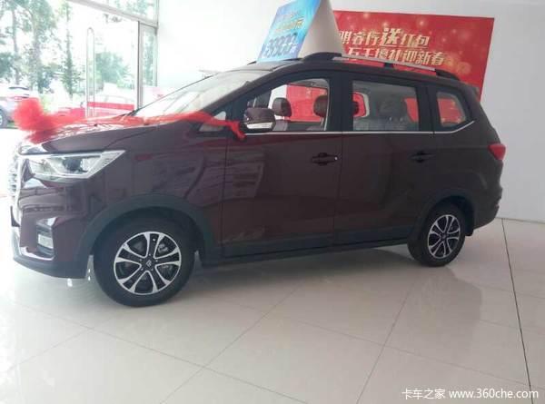 直降0.8万忻州睿行S50T封闭货车促销中