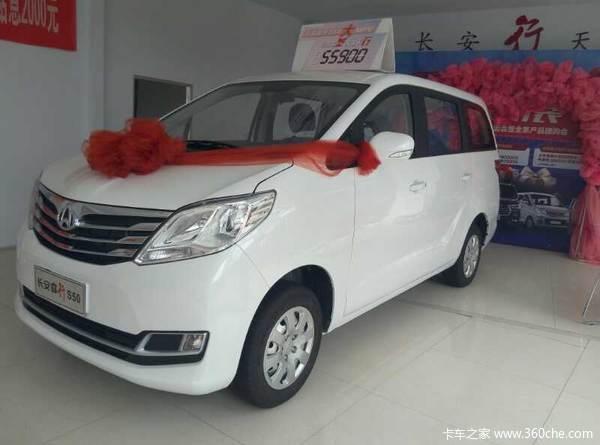 直降0.2万元忻州睿行S50封闭货车促销中
