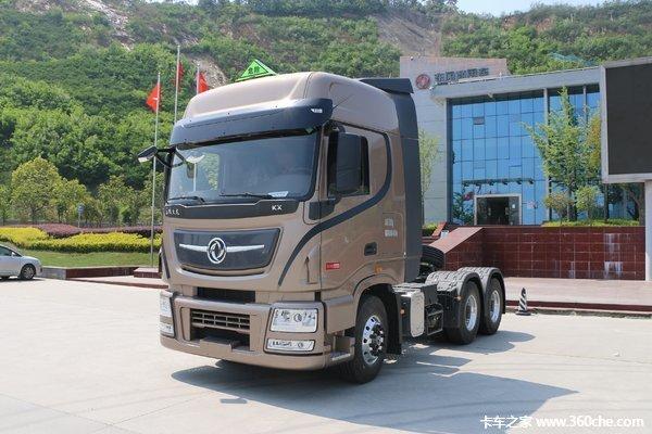 新车促销海口天龙旗舰牵引车售37.42万