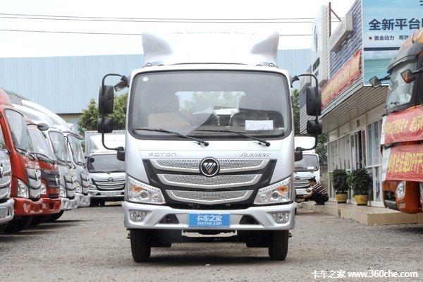 让利促销海口欧马可S3载货车售13.95万