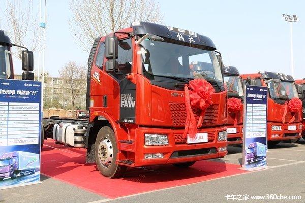 仅售17.8万元海口解放J6L载货车促销中