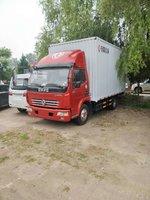 多利卡5.2米箱车仅售10.5万元