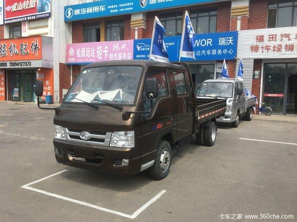 让利促销松原驭菱载货车现售4.65万元