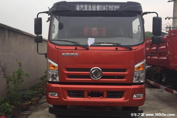 新车促销海口东风擎宇自卸车现售14万