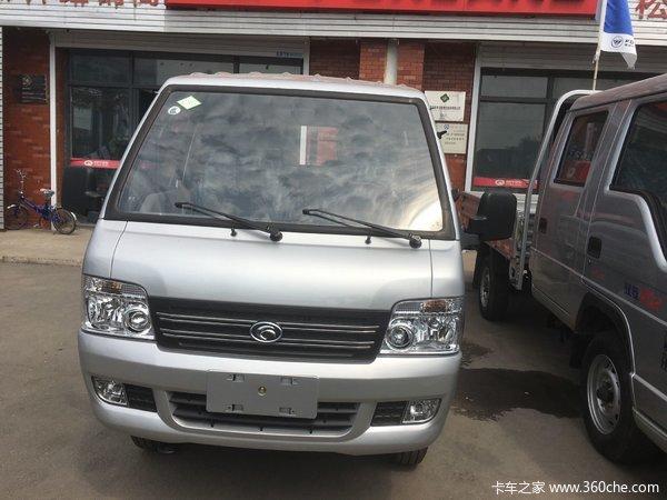 新车促销松原驭菱载货车现售3.65万元