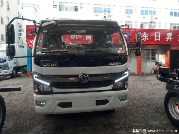 让利促销深圳凯普特K6L货车现售9.68万