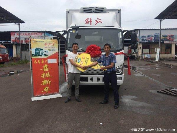 达州亿恒达汽贸J6F载货车成功交付客户
