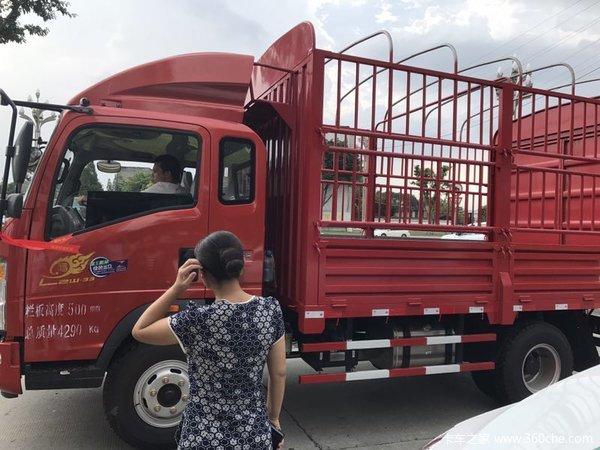 德阳庄胜汽贸悍将载货车成功交付客户