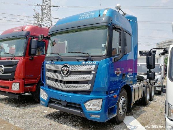 特价优惠南京欧曼EST牵引车直降2.98万