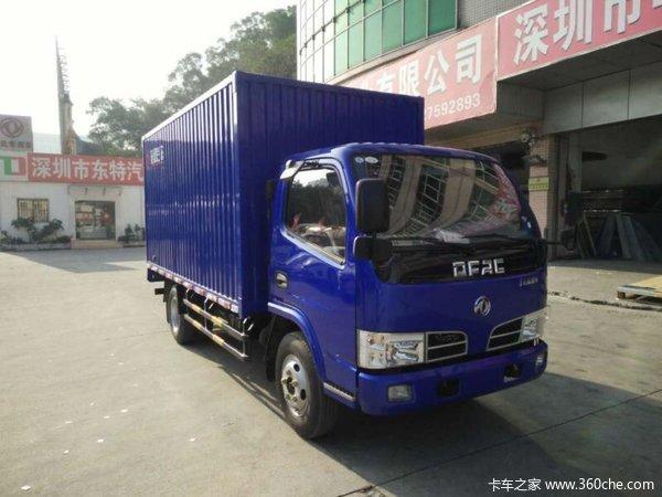 冲刺销量深圳福瑞卡F4载货车仅售9.8万