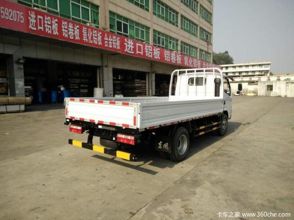 回馈用户深圳福瑞卡F4载货车钜惠0.2万