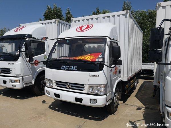 直降0.4万元乌兰察布D6载货车促销中