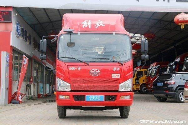 新车促销海口解放J6F载货车售13.98万