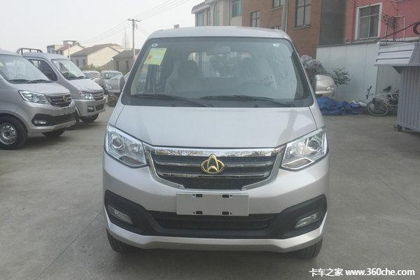 仅售4.98万海口长安新豹T3载货车促销