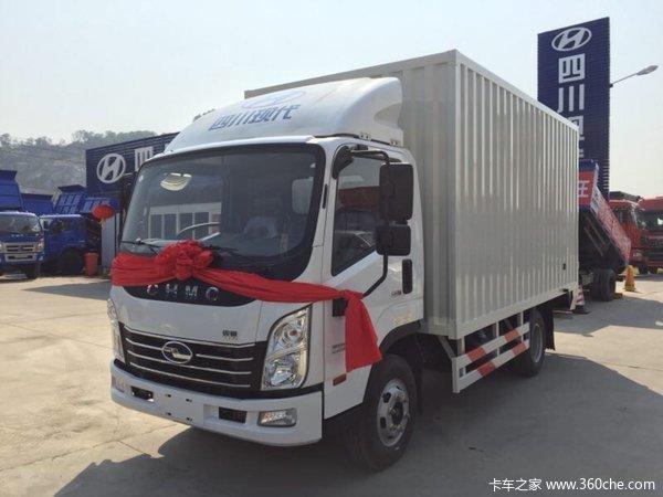 仅售9.9万元深圳致道300M载货车促销中