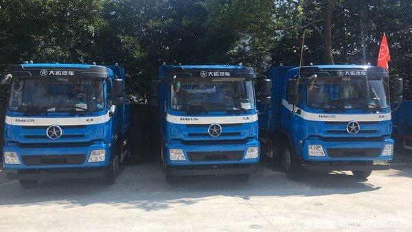 直降5千上海大运4.2米小自卸夏季促销