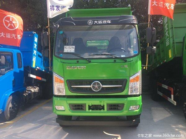 直降5千上海大运征途3.8米自卸促销中