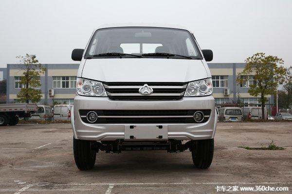 仅售5.08万元海口长安新豹载货车促销