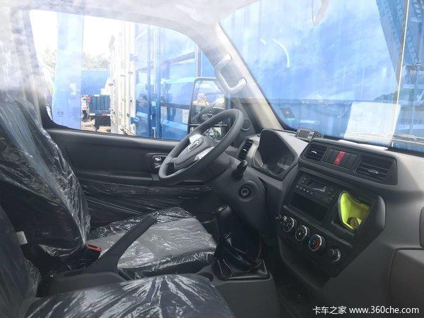 仅售6.5万元深圳缔途GX冷藏车促销中