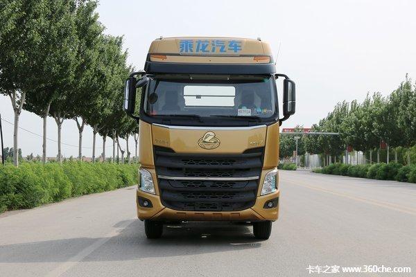 新车促销茂名乘龙H7牵引车现售39.9万