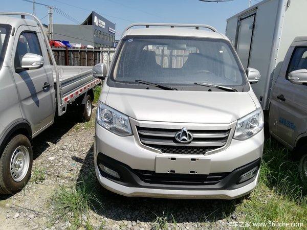 新车优惠唐山跨越王X3载货车仅售3.8万