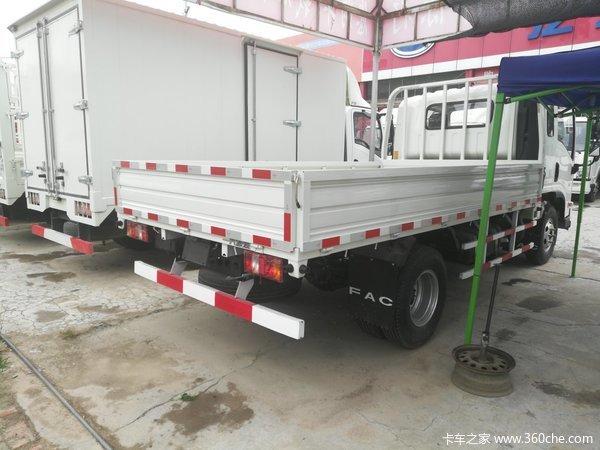新车促销兰州一汽凌源载货车售8.78万