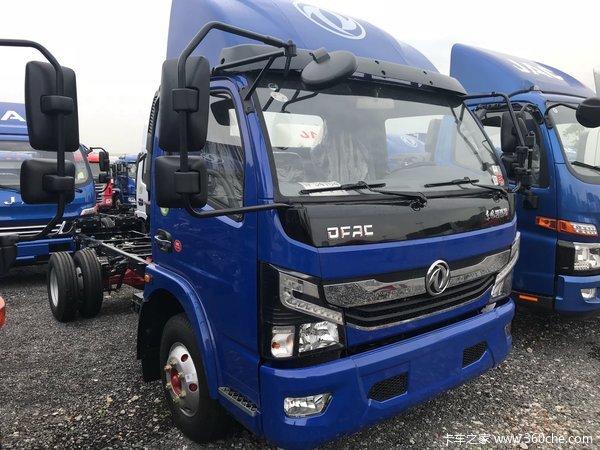 仅售9.3万元深圳凯普特K6载货车促销中