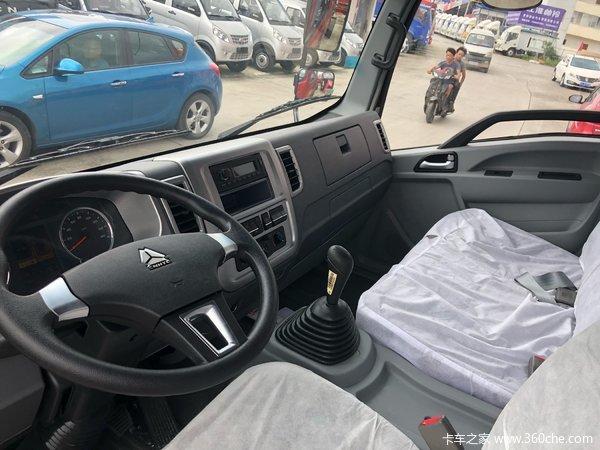 回馈用户贵阳统帅载货车钜惠0.85万元