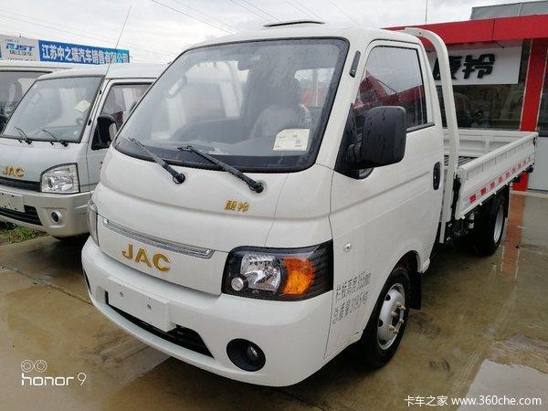 直降5000元南京康铃X5汽油载货车促销