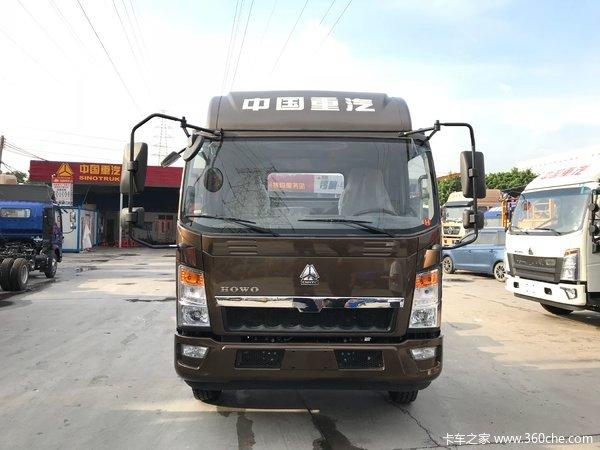 直降0.5万元广州鲁兴悍将载货车促销中