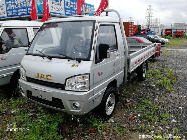 让利促销南京康铃X3载货车现售3.34万