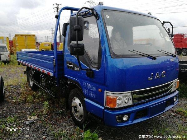 回馈用户南京康铃H5载货车钜惠6000元