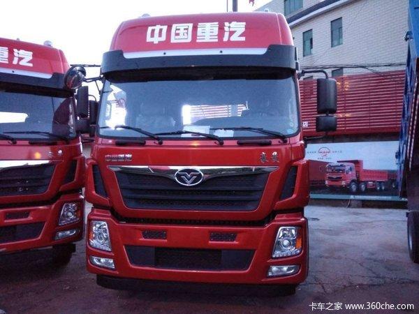 让利促销宁波豪曼H5牵引车现售24.8万