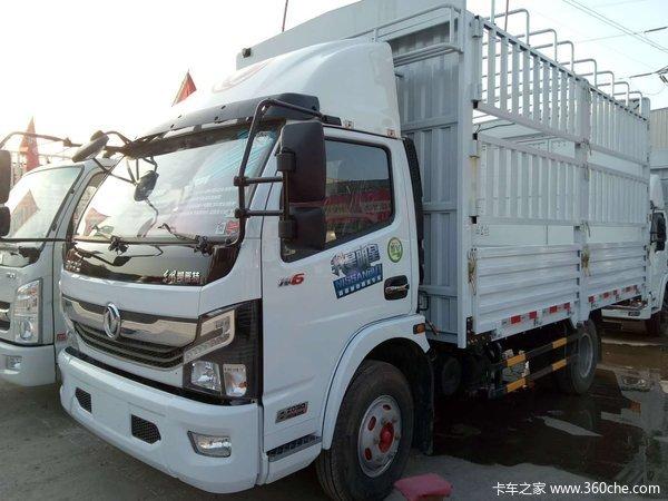 直降0.38万郑州凯普特K6载货车促销中