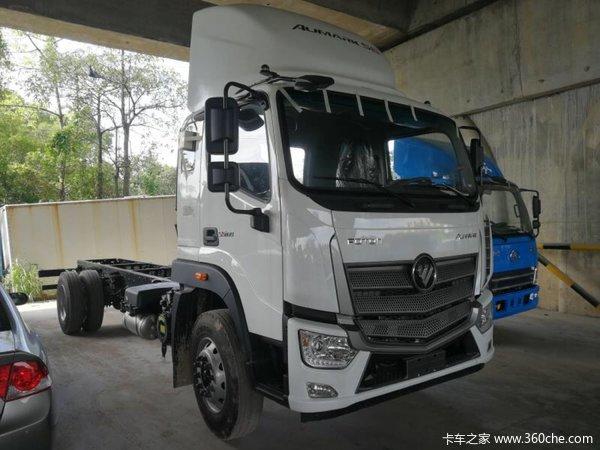 仅售16.9万中山欧马可S5载货车促销中