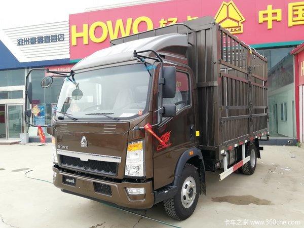 新车优惠沧州悍将载货车仅售10.8万元