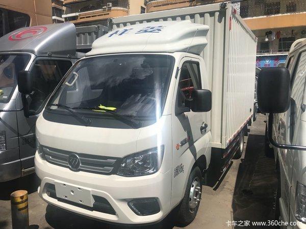 直降0.6万深圳祥菱M2厢式载货车促销中