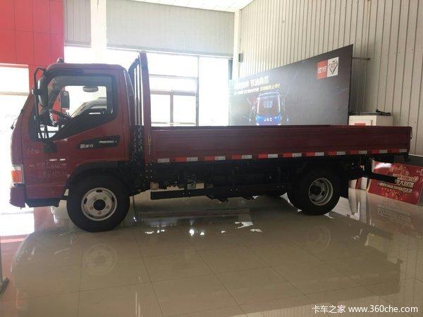 仅售7.78万元天津康铃H6载货车促销中