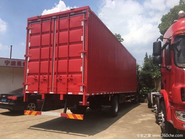 直降1.0万宁波格尔发9.6m载货车大促销