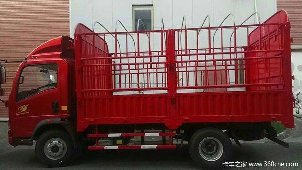 遂宁市西部机械城悍将载货车交车仪式