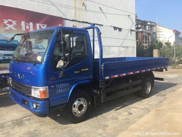 新车优惠宁波康铃H载货车仅售9.98万元