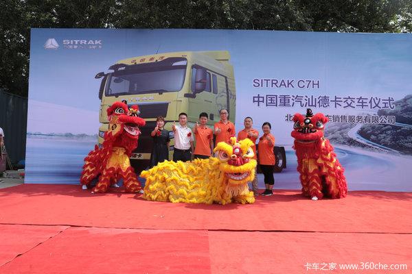 40台汕德卡交车仪式在京举行