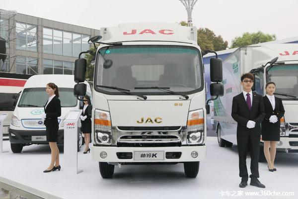 特惠促销海南帅铃K载货车现售9.18万元