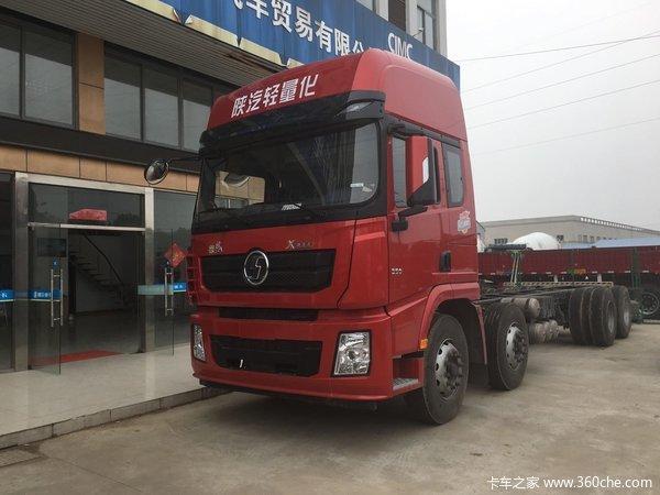 夏季钜惠苏州陕汽德龙9.6米载货降8千