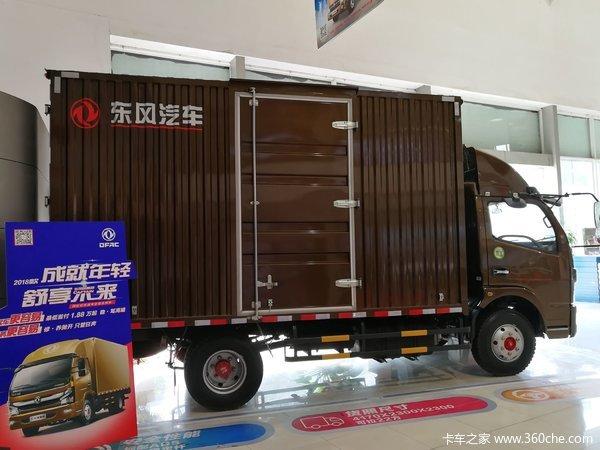 新车促销中山凯普特K6载货车售12.1万