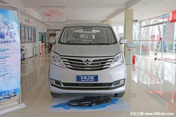 新车促销茂名长安睿行S50V现售5.19万