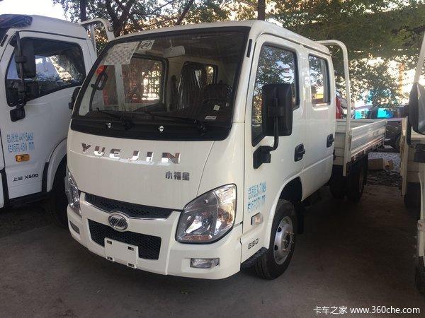 直降0.2万元乌市小福星S载货车促销中