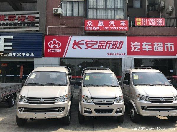 直降0.2万元东莞长安新豹T3微卡促销