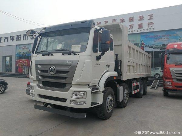 直降1.0万长治重汽豪瀚J5G自卸车促销